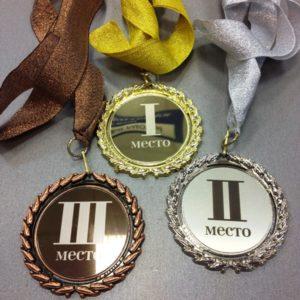 Медали наградные с гравировкой