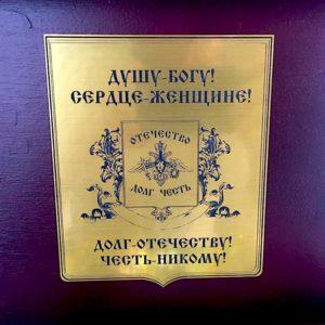 Табличка латунная для крепления на дерево
