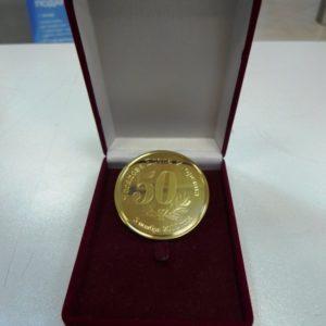 Медаль латунная с гравировкой «50 лет»