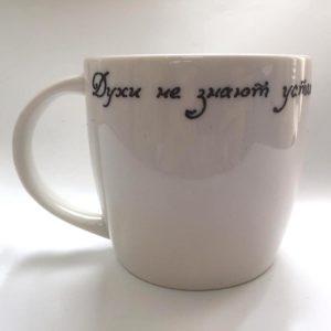 Гравировка керамической чашки
