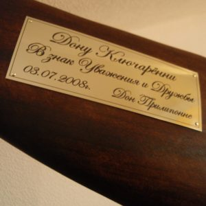 Табличка на приклад ружья