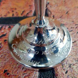 Круговая гравировка бокала из серебра