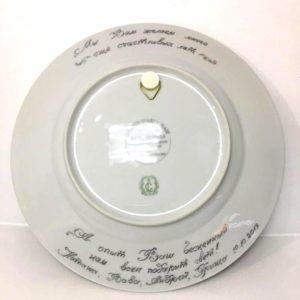 Гравировка тарелки (обратная сторона)